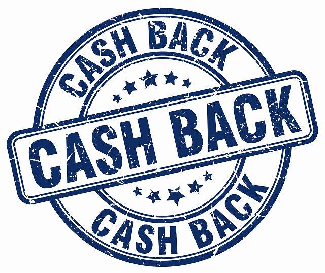 cashback (7)
