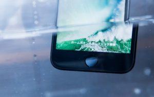 DMM mobileの評判・特徴 総まとめ|デメリットまで包み隠さず大公開!安さだけで選んで大丈夫?