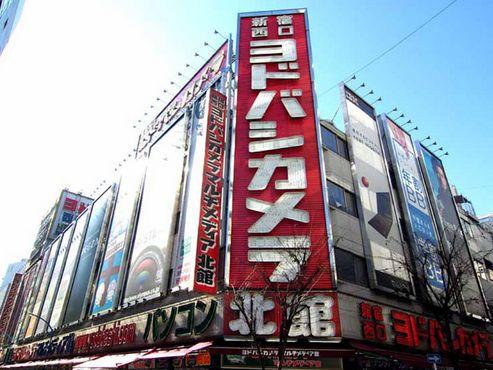 softbankyodobashi