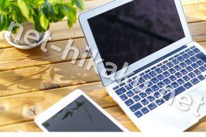 スマホとパソコンと観葉植物