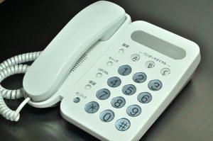 固定電話は付けるべき?eo光電話サービスのプランと料金を解説します