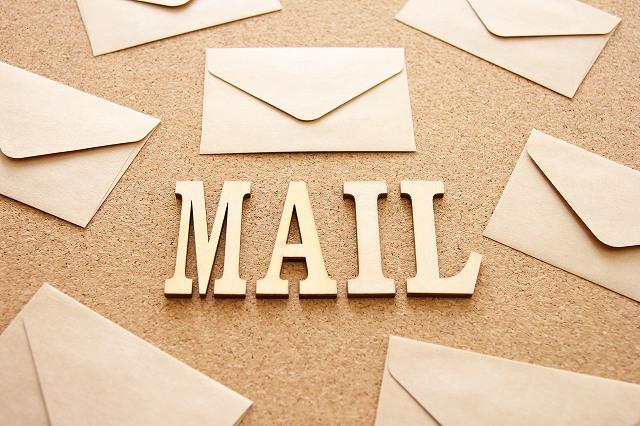 メール イオ eoメールサービス|メールの基本サービス