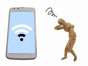 [2019年最新]Broad WiMAXが遅い原因を全て紹介|あなたの改善策はこれだ!!