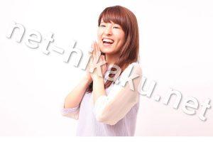 手を合わせる笑顔のピンクを着た女性