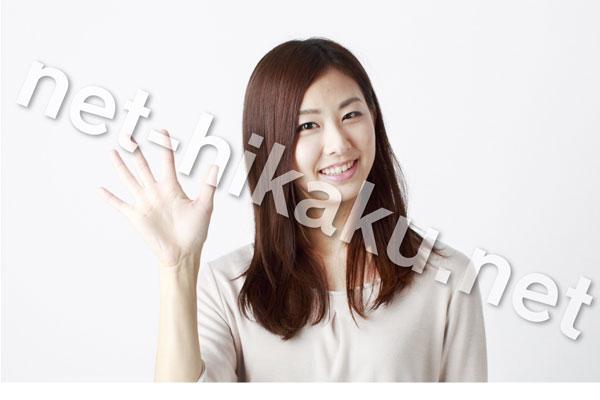 手で5を示す笑顔の女性