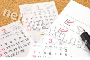 カレンダーとチェックシート