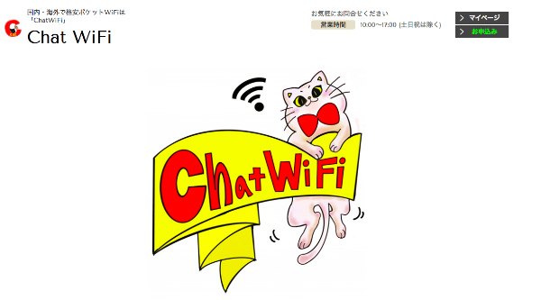 ChatWiFi