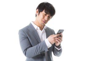 インターネットの通信速度はどれくらい出れば正常?上手な無線LANと回線選び